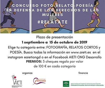 """BASES DEL CONCURSO: """"RELÁTATE"""""""